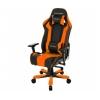 Офисное компьютерное кресло DXRacer OH/KS 06 200 кг. # 1