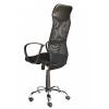 Офисное кресло персонала Темпо # 1