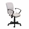 Офисное кресло персонала Мастер # 1