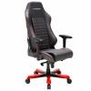 Компьютерное кресло DXRacer из перфорированной кожи OH/IS188/NR # 1