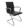 Офисное кресло для посетителей Jarick (XXL) # 1
