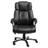 Офисное кресло руководителя College H-8766L-1 (XXL) 135 кг. # 1