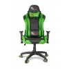 Кресло геймерское College CLG-801LXH Green # 1