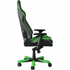 Компьютерное кресло DXRacer OH/KS06/NE # 1