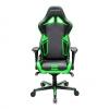 Компьютерное кресло DXRacer OH/RV131/NE # 1