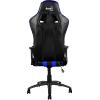 Кресло игровое Aerocool AC120-BB black/blue # 1