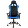 Кресло игровое Arozzi Verona Black3 # 1