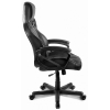 Кресло игровое Arozzi Milano Black # 1
