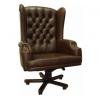 Офисное кресло Олимп ЕХ  # 1