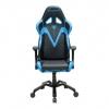 Компьютерное кресло DXRacer OH/VB03/NB # 1