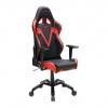 Компьютерное кресло DXRacer OH/VB03/NR # 1
