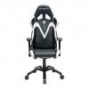 Компьютерное кресло DXRacer OH/VB03/NW # 1
