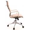 Офисное кресло EVERPROF Nerey M экокожа бежевый # 1