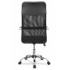 Офисное кресло руководителя College CLG-419 MХН Black  # 1