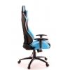 Кресло игровое Everprof Lotus S5 Экокожа Голубой/Черный # 1