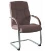 Офисное кресло для посетителей George ML (XXL) 150 кг. # 1