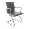Кресло для посетителей Jarick # 1
