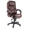 Офисное кресло руководителя Айдахо CTK-XH-9153 (XXL) 200 кг. # 1