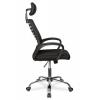 Офисное кресло College CLG-422 MXH-A # 1