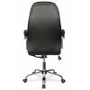 Офисное кресло College CLG-624 LXH # 1