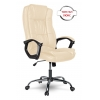 Офисное кресло College CLG-616 LXH # 1