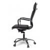 Офисное кресло College CLG-617 LXH-A # 1