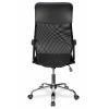 Офисное кресло College CLG-418 MXH # 1