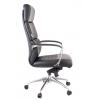 Офисное кресло EVERPROF President Экокожа (XXL) 250 кг. # 1