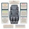 Массажное кресло Casada Hilton 2 графит # 1