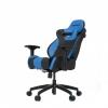 Кресло игровое Vertagear SL4000 Black/Blue # 1