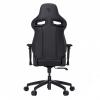Кресло игровое Vertagear SL4000 Black/Carbon # 1