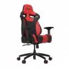 Кресло игровое Vertagear SL4000 Black/Red # 1