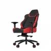Кресло игровое Vertagear PL6000 Black/Red # 1