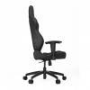 Кресло игровое Vertagear SL2000 Black/Carbon # 1