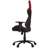 Кресло игровое HHGears XL500 BR, Black Red # 1