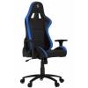 Кресло игровое HHGears XL500 BBL, Black Blue # 1