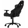 Кресло игровое HHGears XL500 BK, Black # 1