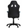 Кресло игровое HHGears SM115 BBL, Black Blue # 1