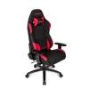 Кресло игровое AKRacing K7012, Black-red # 1