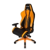 Кресло игровое AKRacing Premium Plus Black Orange # 1