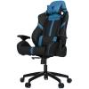 Кресло игровое Vertagear SL5000 Black Blue  # 1