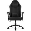 Кресло игровое AKRacing Opal Black  # 1
