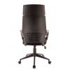 Офисное кресло EVERPROF  Trio Black TM Ткань # 1