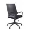 Офисное кресло EVERPROF Trio Black LB T Ткань # 1