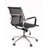 Офисное кресло EVERPROF Opera LB T Сетка # 1