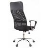 Офисное кресло EVERPROF Ultra T Сетка Черный # 1
