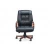 Офисное кресло NORDEN Берн (XXL) 150 кг. # 1