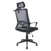 Кресло СТИ-Кр47 # 1